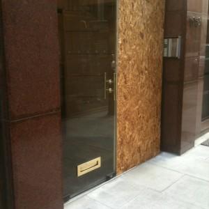 Boarding Glass Door