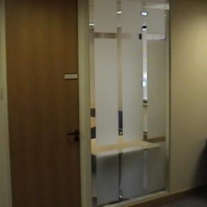 Office Privacy Film - Putney SW15